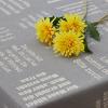 Tischwäsche | gewebte Zitate | verum textilia